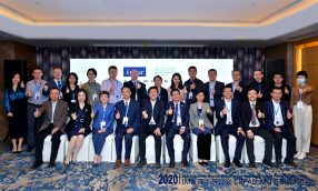 IMA Hosts RPA Roundtable in China